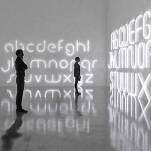 Luminat Eclairage - Tube souple LED ATEA